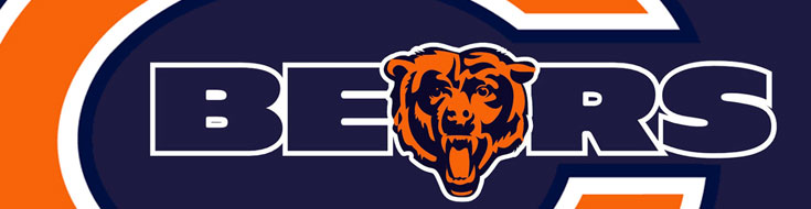 2016 Chicago Bears Betting Odds and Season Analysis