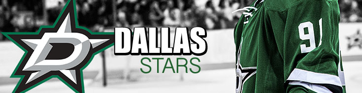 2016 Dallas Stars' Betting Season Analysis